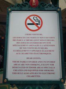 no smoking sign DLP
