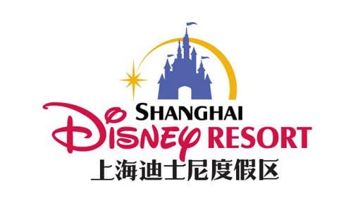 shanghai disney default
