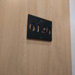 DLP Hotel B&B Room Number