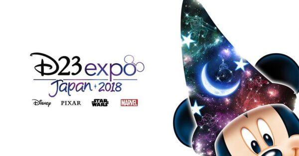 D23 Expo Returns to Tokyo Disney Resort