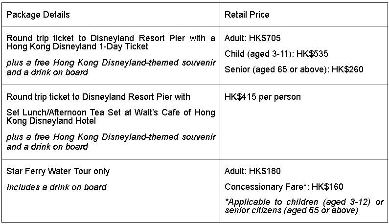 Star Ferry Water Tour Package - Hong Kong Disneyland