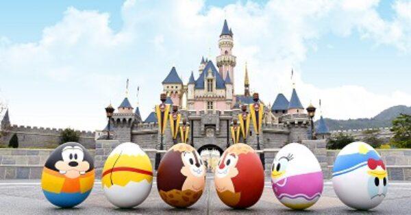 Spring Hong Kong Disneyland Eggs