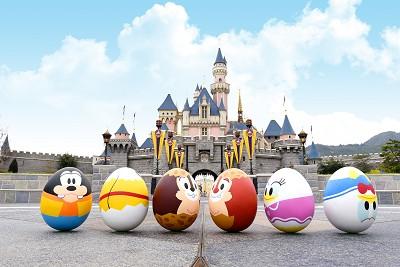Spring Hong Kong Disneyland Eggs - Disney Friends Springtime Carnival