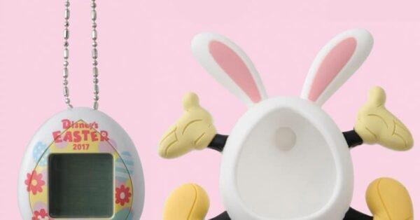 Tokyo Disney Usatama Easter