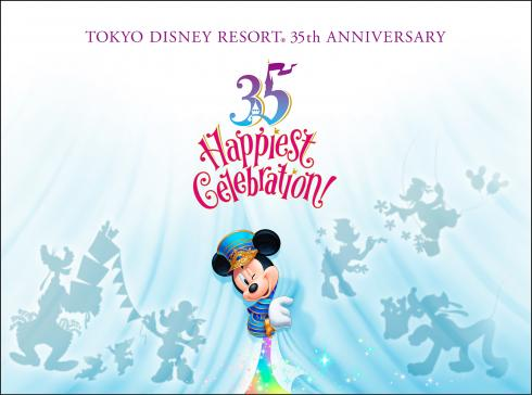 "Tokyo Disney Resort 35th Anniversary ""Happiest Celebration!"""