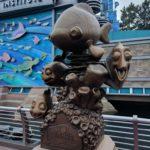 Nemo & Friends - Tokyo DisneySea