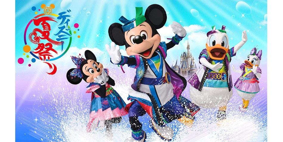 Disney Natsu Matsuri Mickey