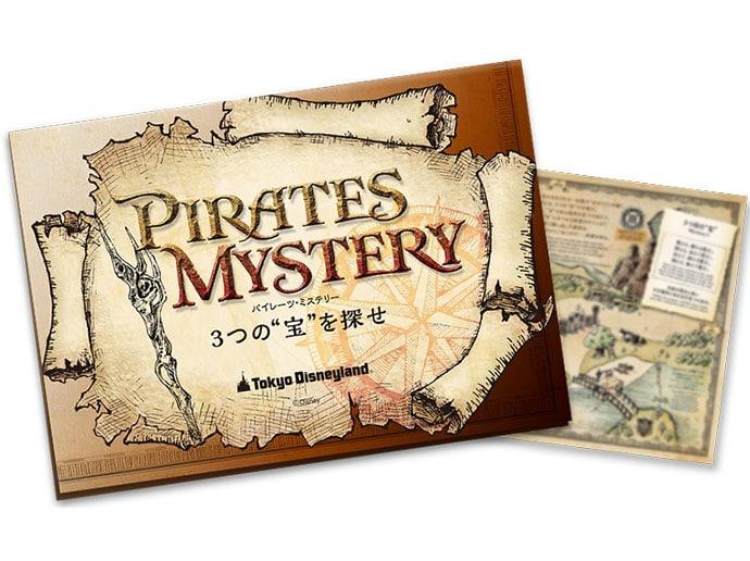 Disney Natsu Matsuri Pirates