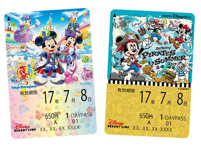 Disney Natsu Matsuri resort line