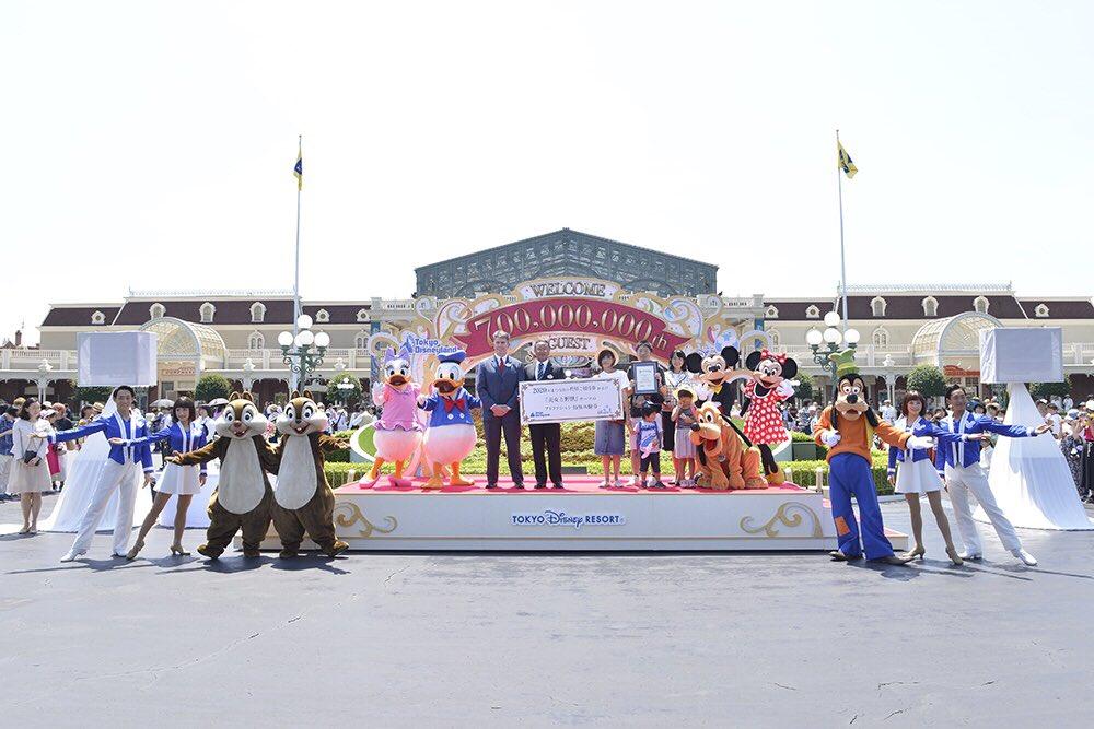 Tokyo Disney Resort - 700 millionth Guest