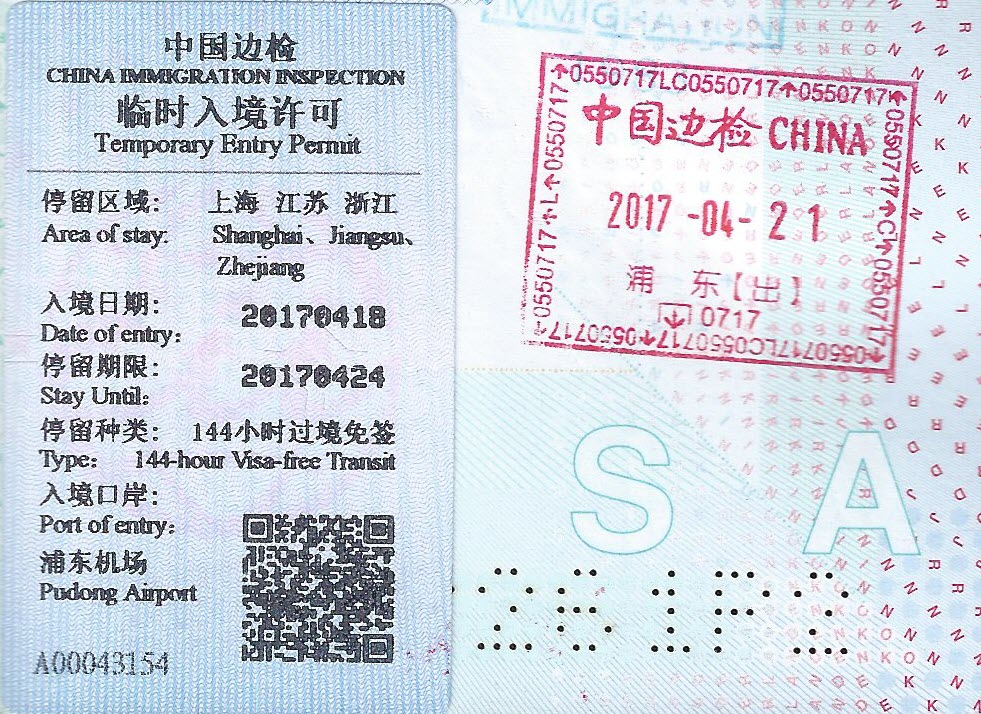 Passport Visa China