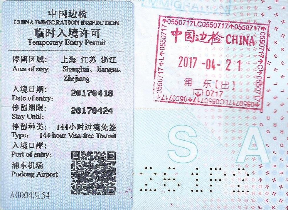 Passport Visa China
