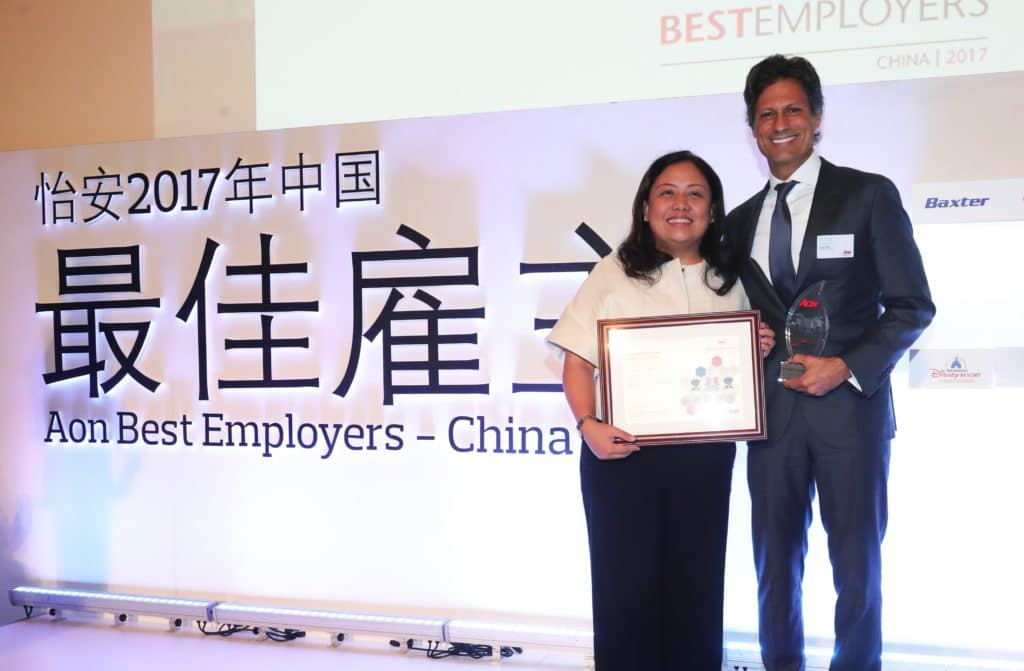 Shanghai Disney Resort Best Employer Award 2017