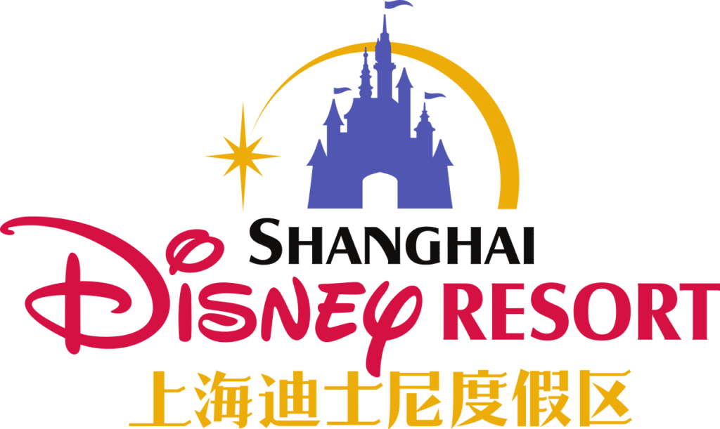 Shanghai Disneyland / Disney Resort Logo
