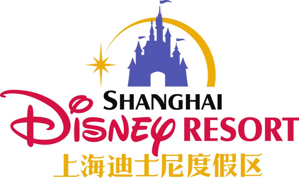Shanghai Disneyland / Disney Resort Logo
