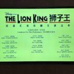 Shanghai Disney Resort - Lion King