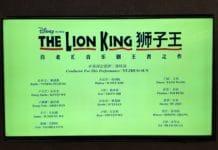 Shanghai Disney Resort - Lion King