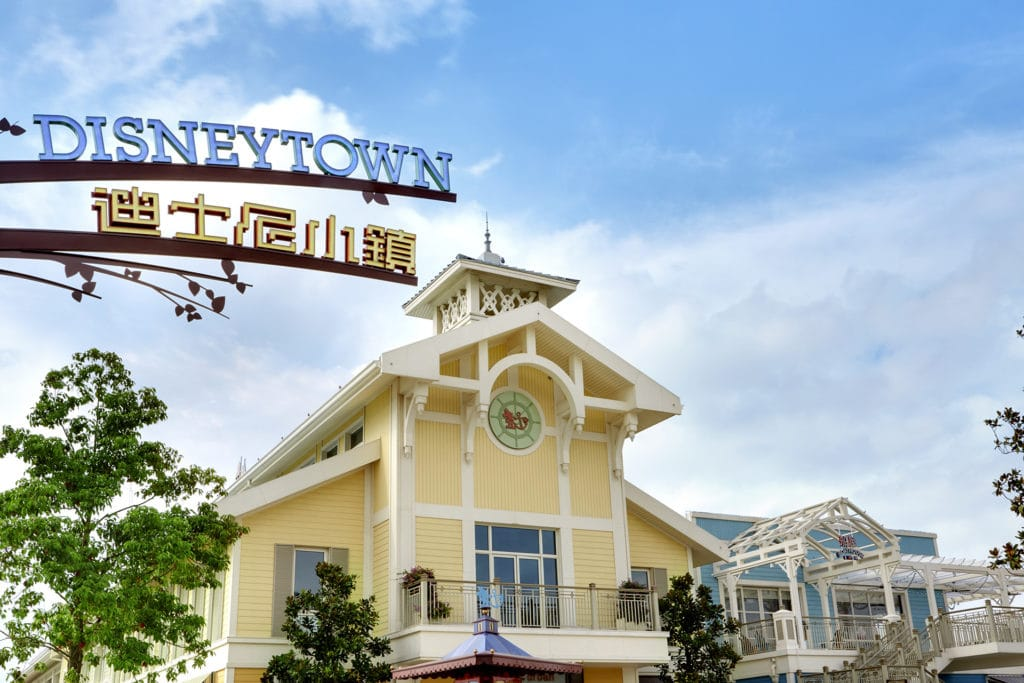 Shanghai Disney Resort - DisneyTown