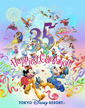 Tokyo Disney Resort - 35th Celebration