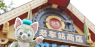 Shanghai Disney Resort - Gelatoni (4)