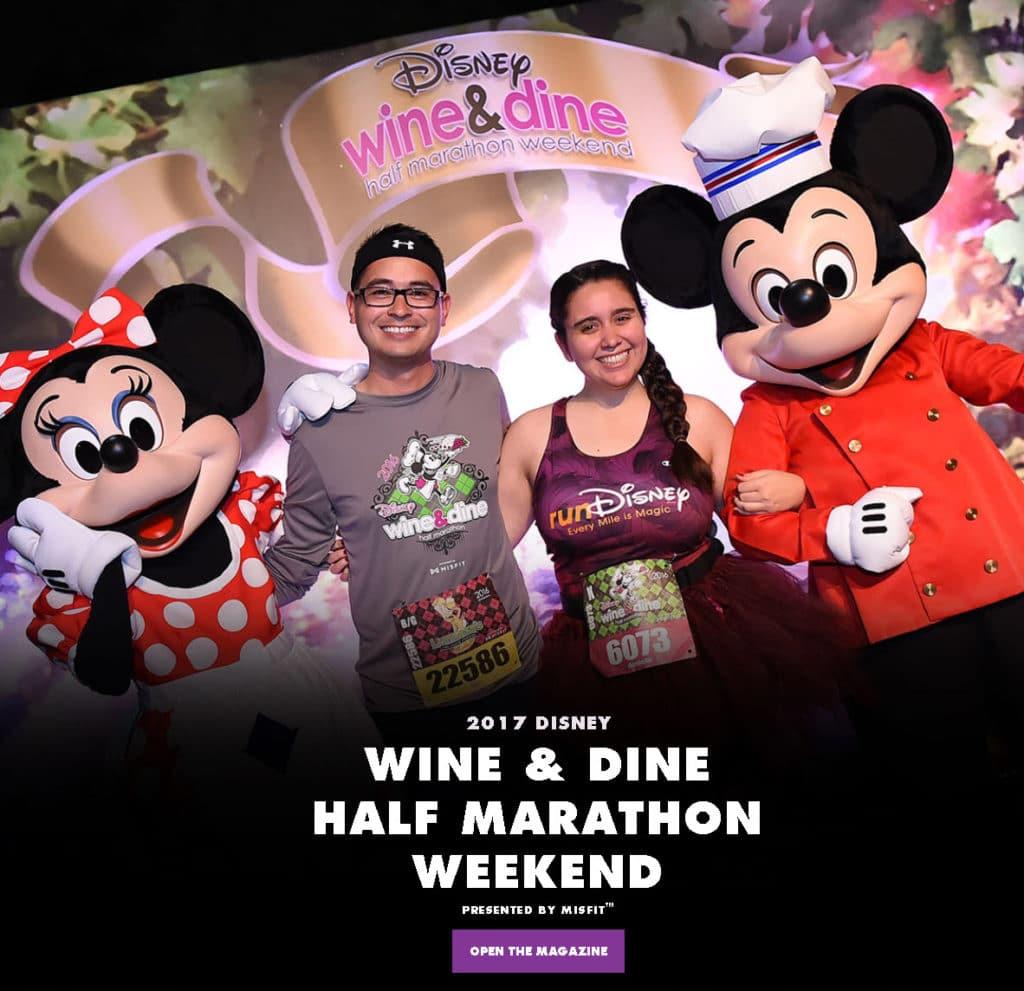 Walt Disney World Resort - Wine and Dine kids magazine guide 2017