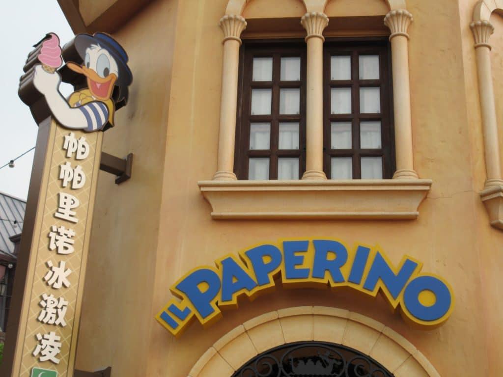 Shanghai Disneyland - Il Paperino - Donald Waffle - Outside