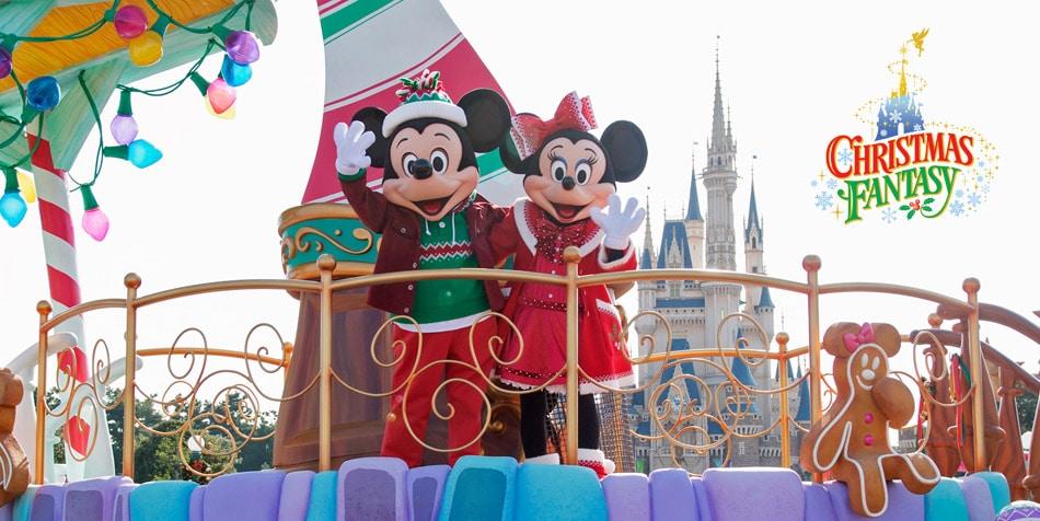 Tokyo Disneyland - Christmas Fantasy - Christmas 2017