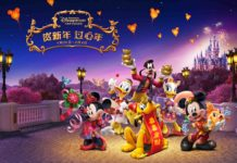 1. Shanghai Disney Resort adds extra magic to Chinese New Year traditions 1