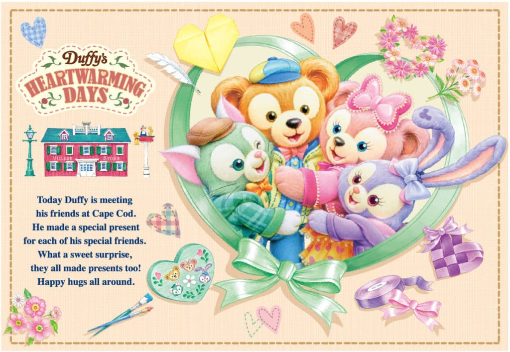 Tokyo DisneySea - Duffy's Heartwarming Days