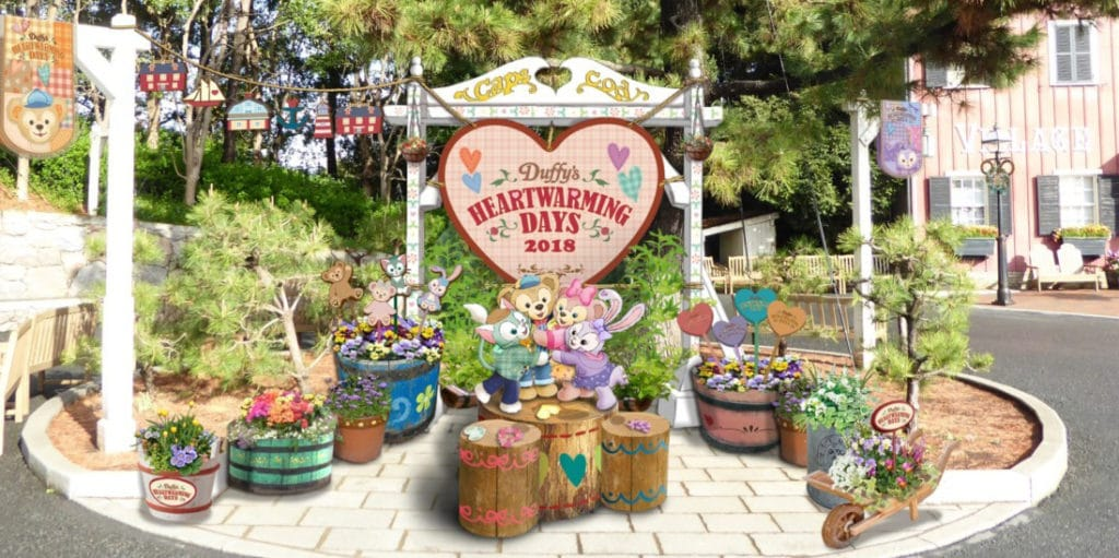 Tokyo DisneySea - Duffy's Heartwarming Days - Photo location
