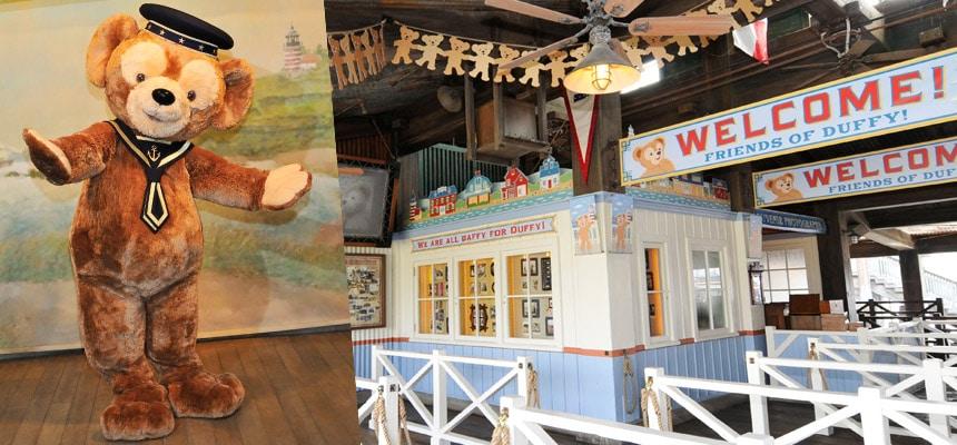 Tokyo DisneySea - Duffy's Heartwarming Days - Village Greeting Place