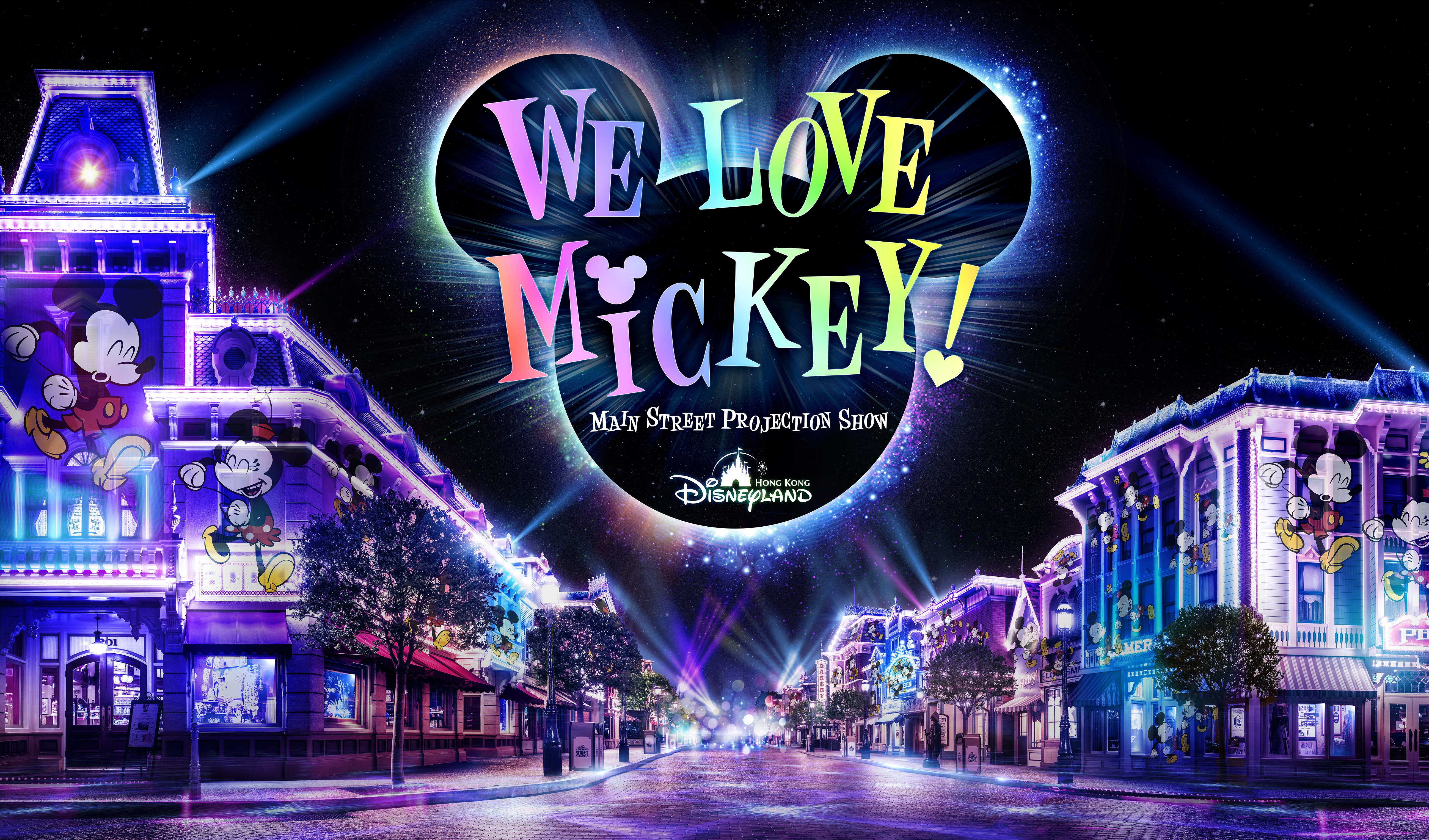 New Main Street Projection Show We Love Mickey Coming