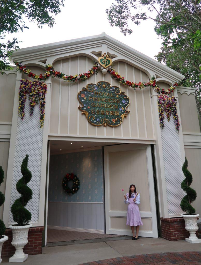 Hong Kong Disneyland - Royal Princess Garden