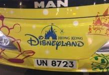 Hong Kong Disneyland - Transportation