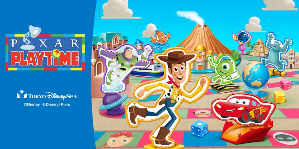 Tokyo DisneySea - Pixar Playtime