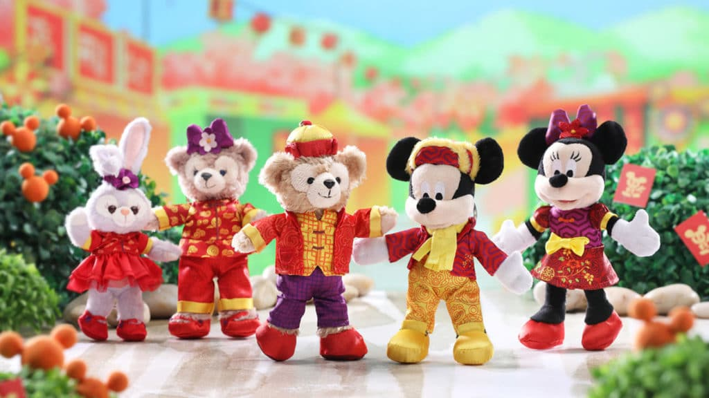 Hong Kong Disneyland Chinese New Year