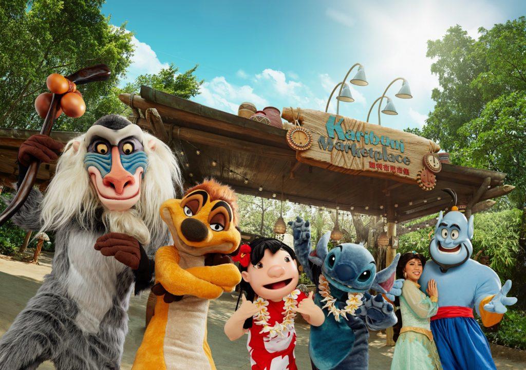 Hong Kong Disneyland - new Karibuni Market