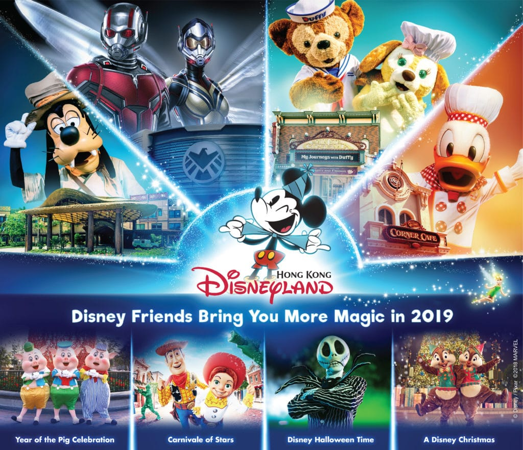 Hong Kong Disneyland Announces 2019 Agenda And Offerings