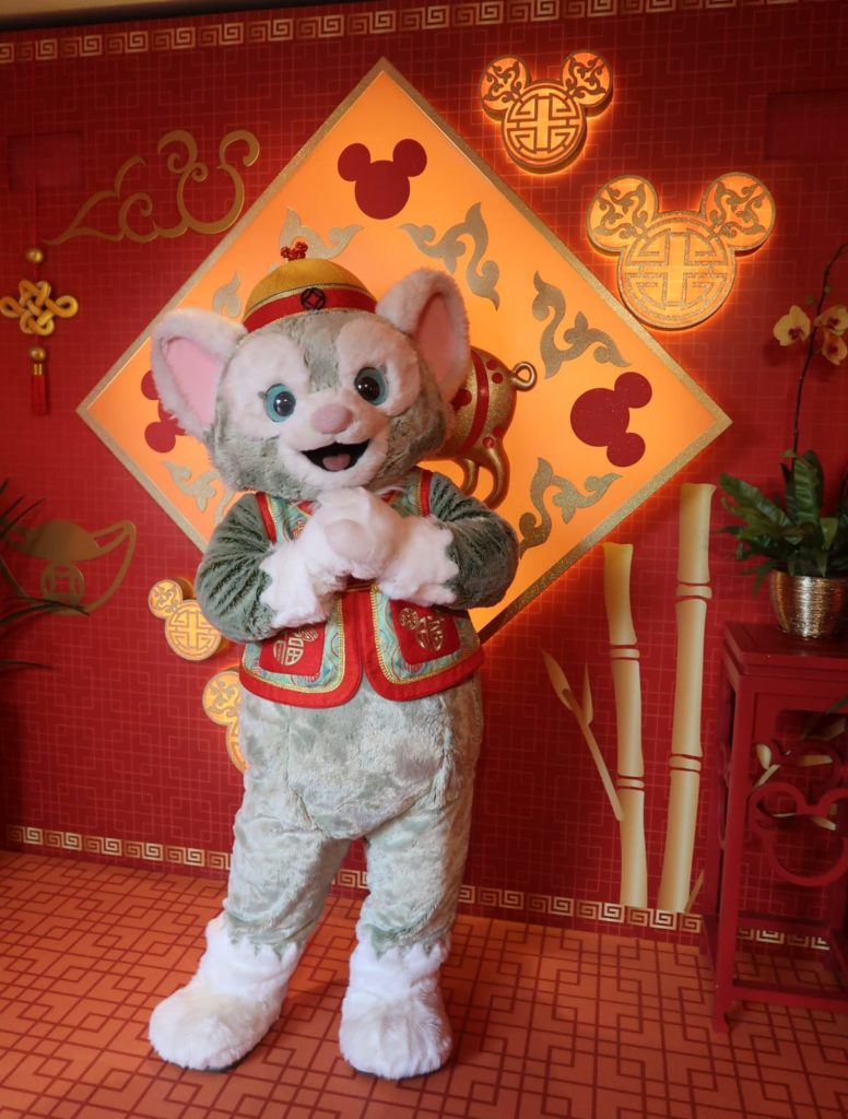 Hong Kong Disneyland - Chinese New Year 2019 - The Year of the Pig - Mickey Kitto - Gelatoni