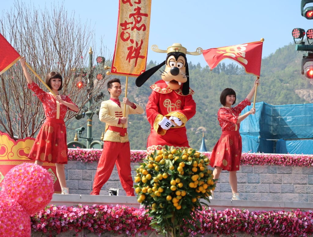 Hong Kong Disneyland - Chinese New Year 2019 - The Year of the Pig - Mickey Kitto - Goofy Stage Show