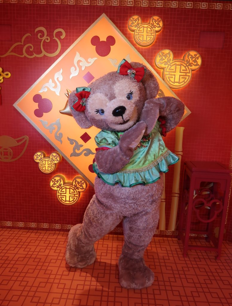 Hong Kong Disneyland - Chinese New Year 2019 - The Year of the Pig - Mickey Kitto - ShellieMay