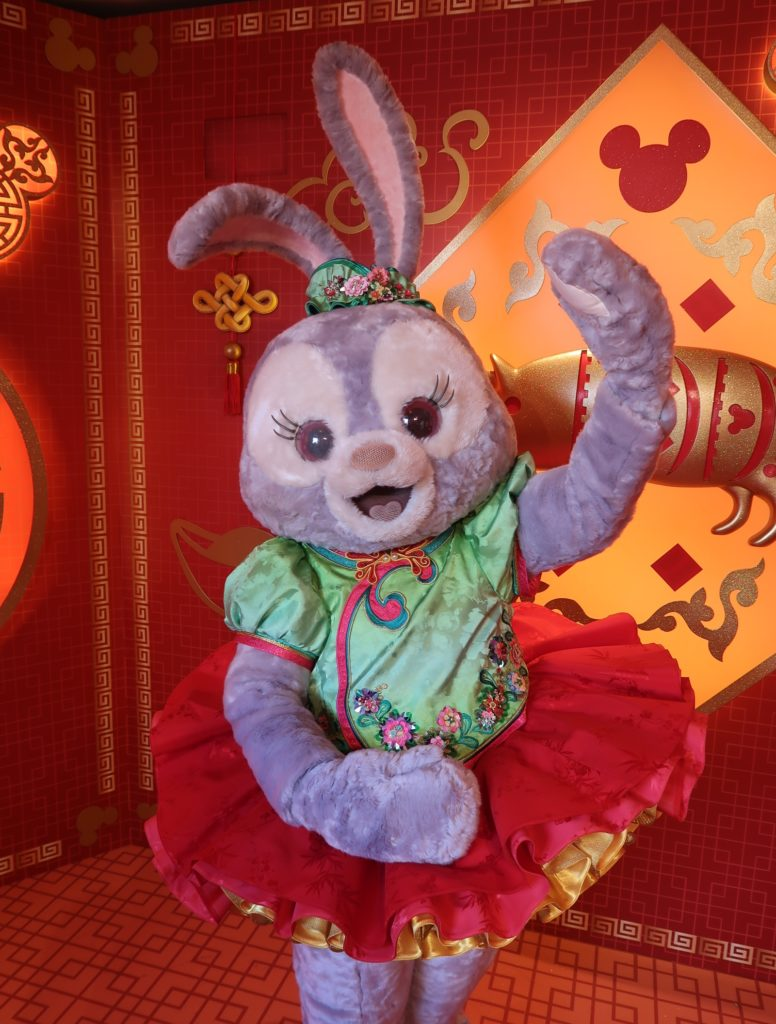 Hong Kong Disneyland - Chinese New Year 2019 - The Year of the Pig - Mickey Kitto - Stella Lou