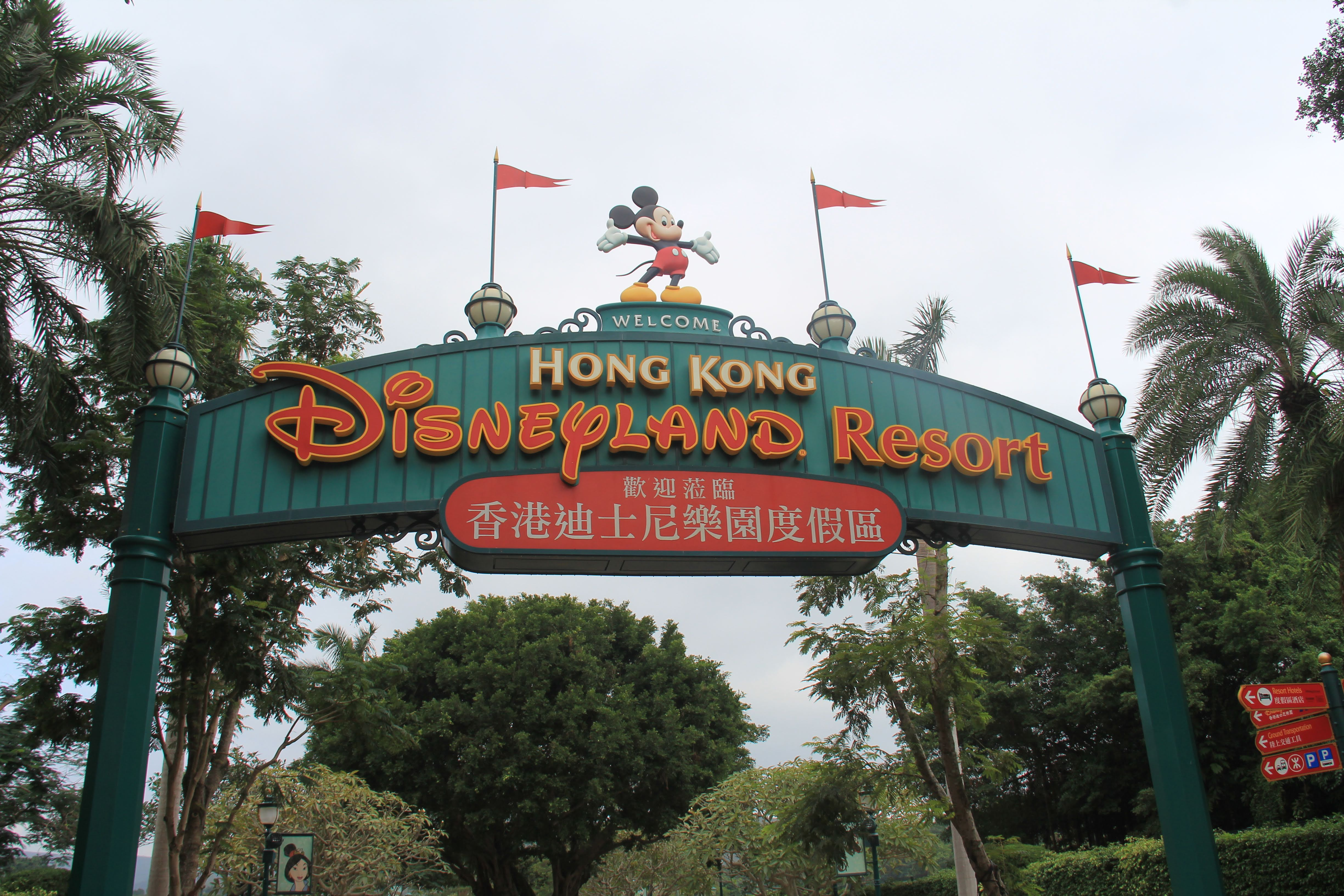 Hong Kong Disneyland raises ticket prices by another 3% - CNA
