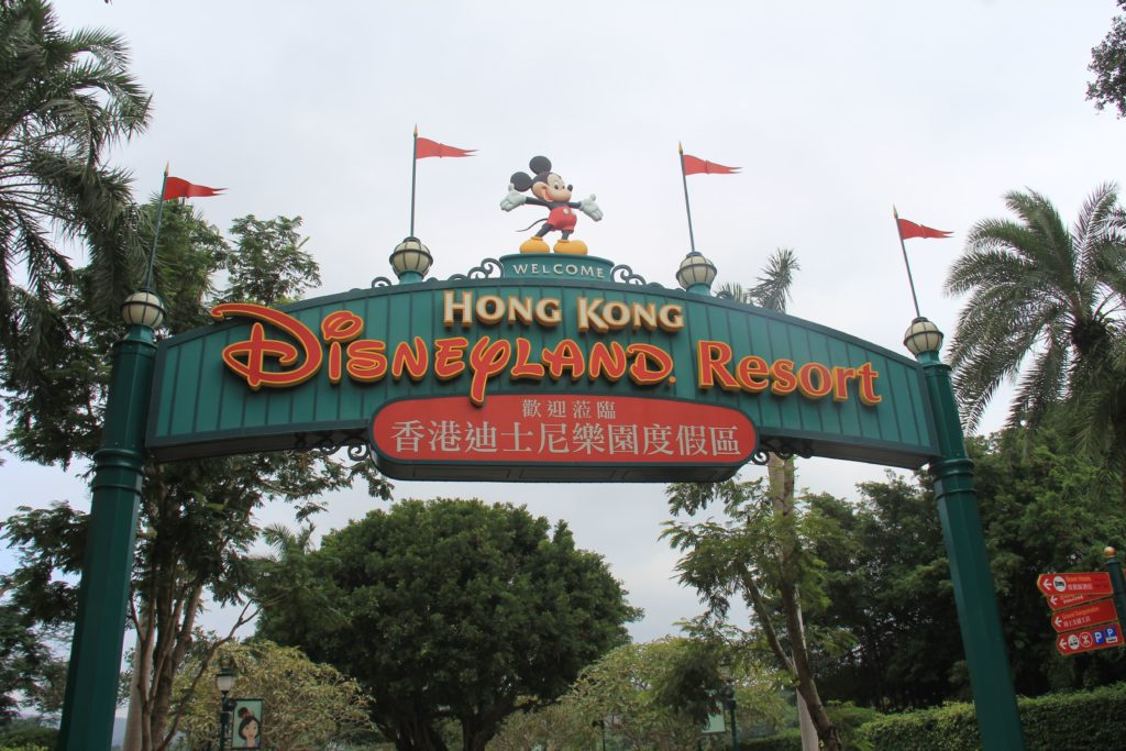 Hong Kong Disneyland - Sign