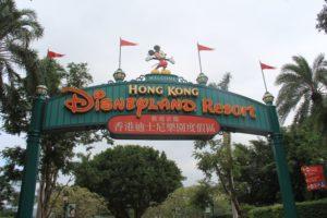 Hong Kong Disneyland - Sign