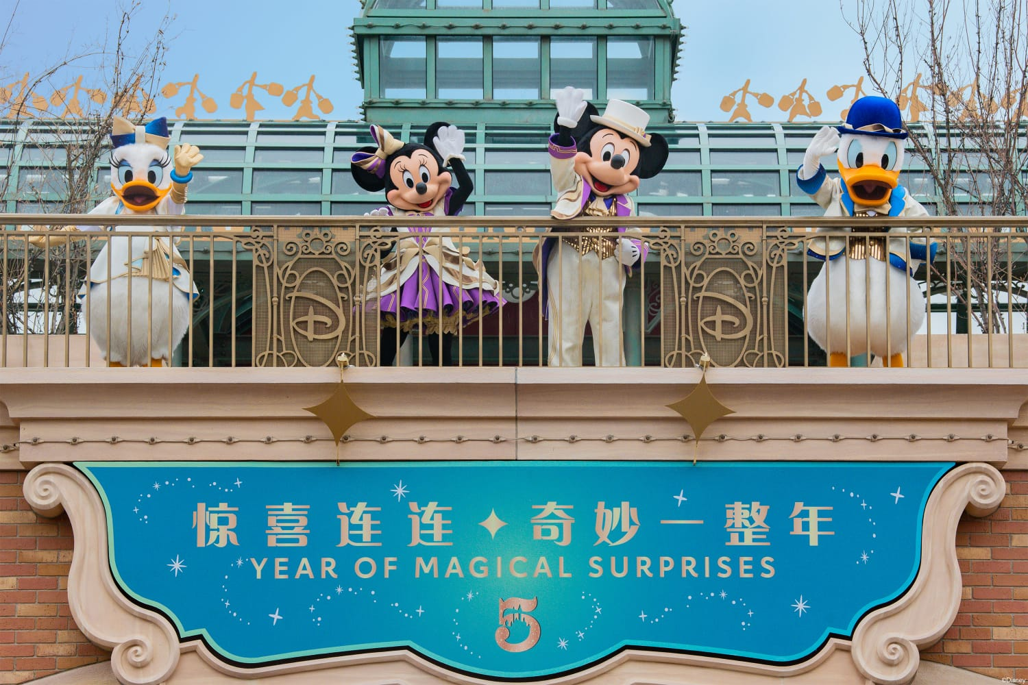 Shanghai Disney Resort - 5th Anniversary - Welcome by Donald Mickey Daisy and Minnie
